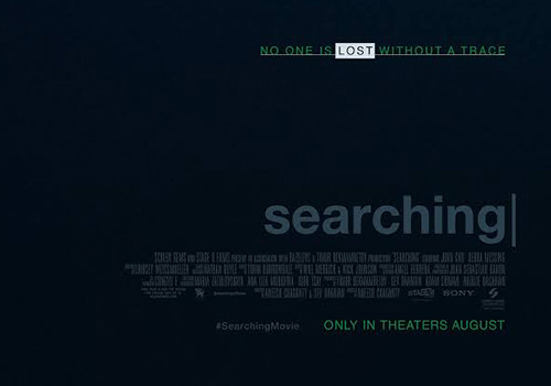 New thriller movie tells the story of missing girl through technology.